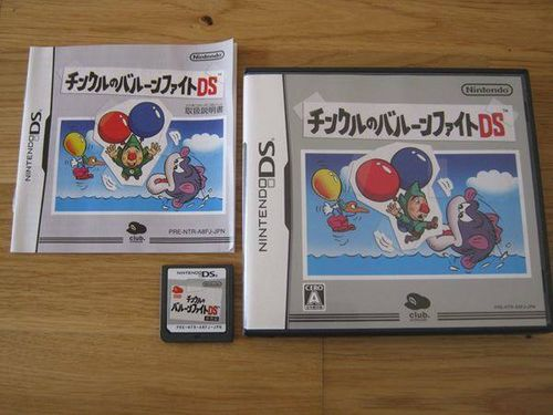 BALLOON FIGHT für NINTENDO DS (JPN) CLUB NINTENDO